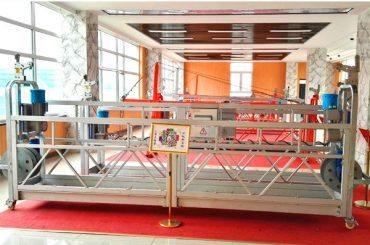 ZLP630 อลูมิเนียมระงับแพลตฟอร์ม (CE ISO GOST) / อุปกรณ์ทำความสะอาดหน้าต่างสูง / กอนโดเรียชั่วคราว / แท่น / แกว่งเวทีร้อน